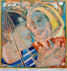 Original Love Painting by Ivan Lozica Canvas Paper, Canvas Art, Love Painting, Free Paper, Medium Art, Figurative Art, Stretching, Sunlight, Cotton Canvas