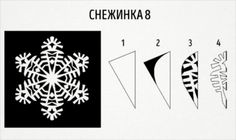 20 schemes is a delightful snowflakes out of paper - Paper Snowflake Designs, Snowflake Template, Paper Snowflakes, Snowflake Pattern, Origami Instructions, Origami Tutorial, Christmas Crafts For Toddlers, Toddler Crafts, Paper Watch