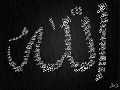 Allah hu Akabar