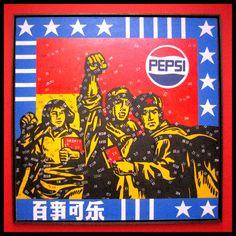 Wang Guangyi  does great work with lithography by making posters like propaganda
