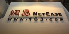 NetEase, Inc. (NASDAQ:NTES) : Analyst's Long Term Pick - Gain more knowledge about Business on The Notice Centre, click link to read!