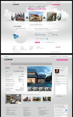 Interface style for LookOn