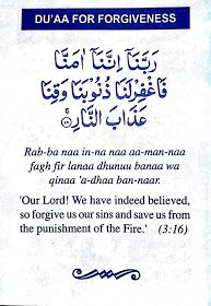 May Allah have mercy upon us and forgive us for our mistakes for He is Al-Ghafoo. May Allah have m Quran Quotes Inspirational, Islamic Love Quotes, Muslim Quotes, Religious Quotes, Islamic Images, Islam Hadith, Islam Muslim, Alhamdulillah, Muslim Pray