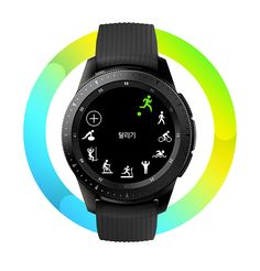 Achieve freedom from your phone with the Samsung Galaxy Watch range. Take calls, receive messages and get notifications on your wrist with the Galaxy Watch Bluetooth, Gmt Master 2, Rolex Batman, Daylight Savings Time, Fitness Activities, You Fitness, Rolex Watches, Smart Watch, Samsung Galaxy