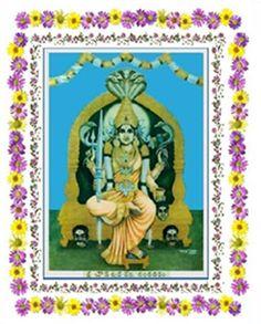 Shri Chowdeshwari Devi