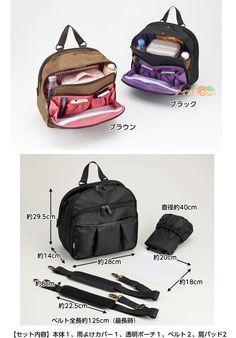 【セット内容】本体1、雨よけカバー1、透明ポーチ1、ベルト2、肩パッド2 Box Bag, Makeup Case, Bags, Handbags, Bag, Totes, Hand Bags