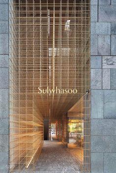 Sulwhasoo by Neri & Hu: 2016 Best of Year Winner for Beauty/Spa