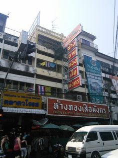 More signs. Chiang Mai, Broadway Shows, Buildings, Signs, Cool Stuff, Architecture, City, Cool Things, Arquitetura