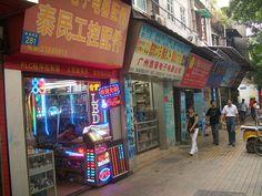 Guangzhou-electronic-components-shop-0481 - Guangdong - Wikipedia, the free encyclopedia