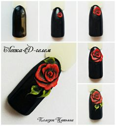 Expand fashion to your fingernails with nail art designs. Donned by fashion-forward celebs, these kinds of nail designs can add instant charm to your wardrobe. Rose Nail Art, Rose Nails, 3d Nail Art, Flower Nails, 3d Acrylic Nails, Stiletto Nail Art, 3d Nails, Pastel Nails, Bling Nails