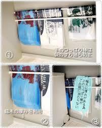 ゴミ袋の収納 : 参考にしたくなる。突っ張り棒を使った50種類以上の収納アイディアまとめ - NAVER まとめ