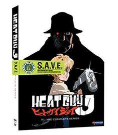 Eric P Sherman & Kristi Reed - Heat Guy J: The Complete Series Box S.A.V.E.