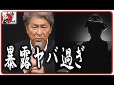 鳥越俊太郎の「裏の顔」を謎の男が神暴露!内容がヤバすぎ! 2016年8月1日-侍News//篠原さん凄いこと言ってる。私これ生で聞きました。ちゃんと録音した人がいたんですね。マスコミを超えたね。