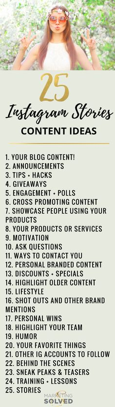 Instagram Stories Content Ideas, Instagram Stories Examples & Instagram Stories Tips you can use to grow your business and your brand!  Instagram Marketing // Instagram Stories Ideas // Instagram Stories for Business