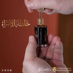 A romantic blend that spreads an amazing smell of aged oud. A sparkling amber touch with a spicy memorable smell that blows up and embers its originality of base annotation. Best Perfume, Perfume Oils, Perfume Bottles, Alcohol Free, Red Nails, Spreads, How To Memorize Things, Fragrance, Royal Company