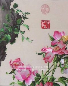 Chinese silk embroidery work