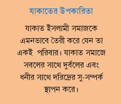 bn.islamkingdom.com/s1/9790