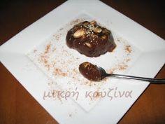 μικρή κουζίνα: Μουσταλευρία  (με πετιμέζι) Pudding, Desserts, Blog, Tailgate Desserts, Deserts, Puddings, Blogging, Dessert, Avocado Pudding