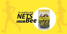 Nets+Bee+Cool+Down+Candy