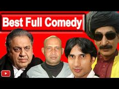 Best of Sohail Ahmed, Iftikhar Thakur and Amanat Chan Stage Play Best Pe...
