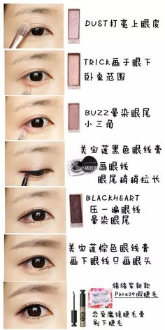 urban decay naked tutorial for asian eyes