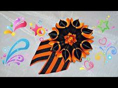 Брошь к 9 мая! Brooch by May 9! - YouTube