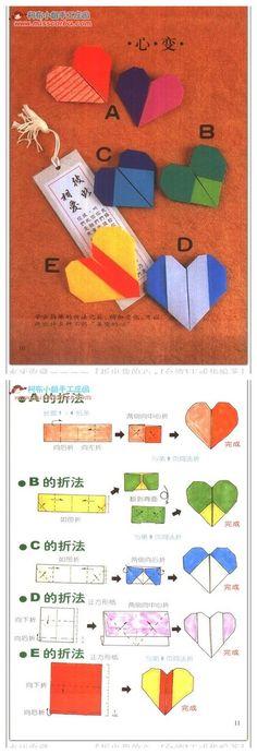 Excellent Origami Website