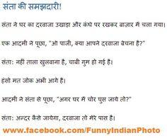 Funny Hindi jokes.........