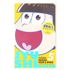 Anime Osomatsu-san Characters Book Vol. 5: Jyushimatsu 1