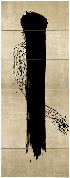 Fabienne Verdier 1 2 3 4 Prev Next L'Un, 2007 (Created in homage to Mstislav Rostropovitch on the day of his death)