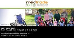 MEDTRADE 2013 라스베가스 가정 의료 기기/가정 건강 관리 박람회