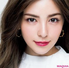 Exceptional Makeup inspiration detail are readily available on our site. Take a look and you will not be sorry you did. J Makeup, Asian Makeup, Make Up Looks, Japanese Beauty, Asian Beauty, Beauty Make Up, Hair Beauty, Asian Eyes, Beautiful Asian Girls