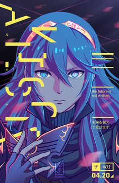 Ayyy finally completed a new print. I've honestly been wanting to make a Lucina piece for YEARS, so I don't how it took this long. Now if I could just summon her in Heroes… /Conrad