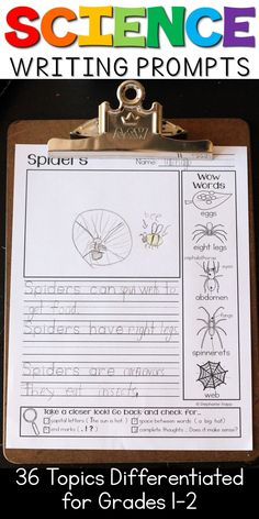 Science Writing Prompts | Science Writing Activities | Science Prompts 1st Grade