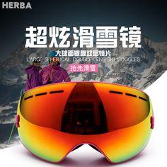 New HERBA  brand ski goggles double UV400 anti-fog big ski mask glasses skiing men women snow snowboard goggles HB-3