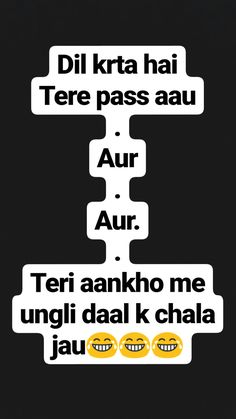 25 Best Images For Whatsapp Fun and Jokes or Attitude Funny Quotes In Hindi, Stupid Quotes, Funny Attitude Quotes, Bio Quotes, Funny Girl Quotes, Gangsta Quotes, Desi Quotes, Attitude Shayari, Attitude Status