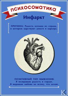 Хвалят многое. Но лишь ЛАМИНИН выводит из инсульта, инфаркта,избавляет от диабета, псориаза и др. болезней, которые медицина априори не лечит. Факты упрямая вещь. Видео 1541.ru ЛАМИНИН. ВосстановлениеПосле инсультов, инфарктов, УБИРАЕТ НАВСЕГДА ДИАБЕТ, ПСОРИАЗ, ГИПЕРТОНИЮ, ОПУХОЛИ и мн. др. Там, где медицина бессильна, работает Laminine. http://1541.ru SKYPE evg 7773 Недешево, если покупать - от $ 29. Пить надо много. Но и результаты ОШЕЛОМЛЯЮЩИЕ. Но можно и зарабатывать в этом МЛМ пр...