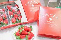 Cherries, Strawberries, Fruit Packaging, Healthy Food, Healthy Recipes, Japan Design, Moon Cake, Package Design, Cleaning