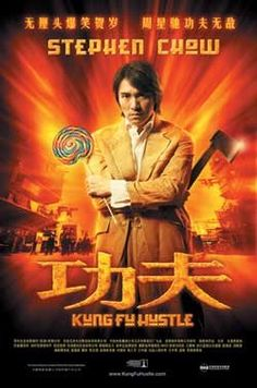 """Kung Fu strarring Stephen Chow,Wah Yuen,Qiu Yuen and Kwok-Kwan Chan. Content: In Shanghai, China in the a wannabe gangster aspires to join the notorious """"Axe Gang"""" while residents of a housing complex exhibit extraordinary powers in defending their turf. Stephen Chow, Kung Fu Hustle, Martial Arts Movies, Martial Artists, Office Film, Hustle Movie, Top Rated Movies, Hong Kong Movie, Kung Fu Movies"""