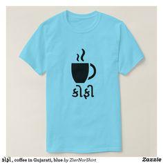 કફ coffee in Gujarati blue T-Shirt - script gifts template templates diy customize personalize special Types Of T Shirts, Simple Shirts, Blue Fashion, Fitness Models, Casual, Mens Tops, How To Wear, Fashion Design