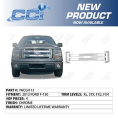 New product now available: IWCGI113. Call your sales rep for more information. 800.999.8987