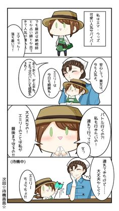 画像 Sad Comics, Identity Art, Cute Characters, Kawaii Anime, Fan Art, Funny, Twitter, Drawings, Funny Parenting