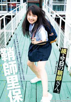 週刊ヤングジャンプ No.47 特大号(通巻No.1702) 2014年10月23日(木)発売 / モーニング娘。'14 - 鞘師里保 Sayashi Riho