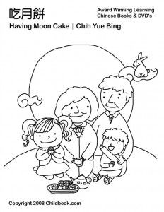 Moon Festival Moon Cakes - printable coloring pages ...