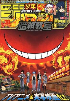 "TV anime and live-action film adaptation of ""Assassination Classroom"" (Ansatsu Kyoushitsu) planned for 2015 http:// Natalie.Mu/comic/news/120 030 ..."