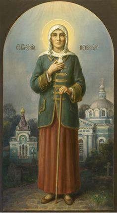 Святая Ксения Петербургская, икона в академическом стиле