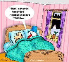 http://cs4744.vk.me/u1561763/47837050/x_1ee02102.jpg