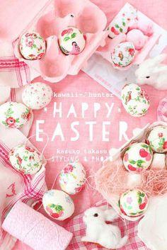 Happy Easter ♪ | Kawaii~♪Hunter Journal