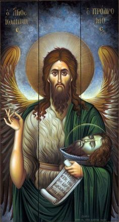 Religious Images, Religious Icons, Religious Art, Orthodox Catholic, Catholic Art, Byzantine Icons, Byzantine Art, Christian Artwork, Best Icons