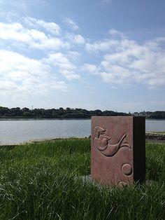 Sanaru Lake, Hamamatsu-city, Japan.  佐鳴湖 人魚伝説:佐鳴湖百景 by iPhone